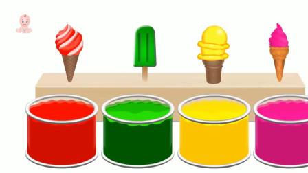 彩色雪糕模型放进果汁变成甜筒冰淇淋