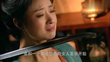 华胥引:蒋欣这是得多绝望,才能说出这番话,虐哭了多少网友!