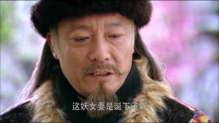 华胥引:刘夫人害死美人鲛肚中孩子,美人鲛得知后,提着剑来砍她