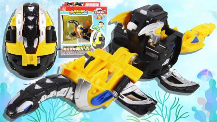 咖宝蛋神 蛇颈龙帕尼轰 恐龙蛋变形玩具 鳕鱼乐园