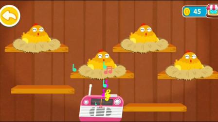 鸡妈妈要下蛋了帮助它听些美妙的音乐吧~宝宝巴士游戏
