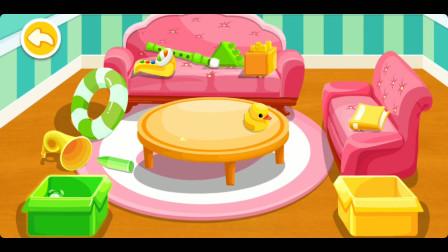 房间乱糟糟的一起学习如何怎理房间吧~宝宝巴士游戏