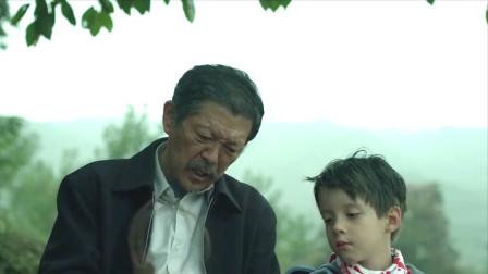《孙子从美国来》混剪:农村爷爷带美国孙子,自制中国汉堡包