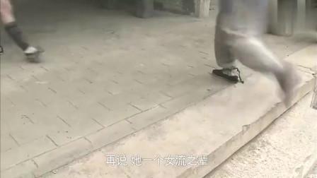 富滇风云:邓天泽夸海口挑战段云儿,谁料反被起哄,秒怂!