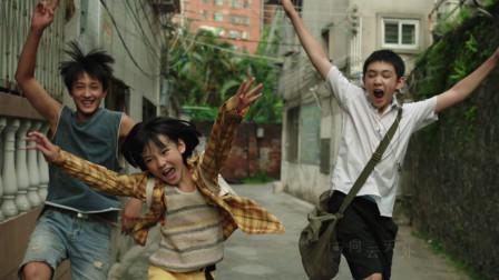 秦昊/王圣迪《白船》网剧《隐秘的角落》片尾曲!一起去爬山吗?