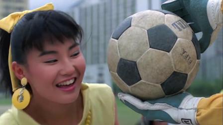 开心鬼撞鬼:开心鬼竟被女鬼整蛊,足球变球鞋!场面搞笑!