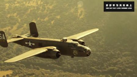 最新战争片,美国空军危险的轰炸任务,谁谁活全看天意
