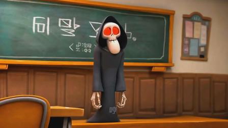 想要考试作弊的僵尸们岂能逃得过骷髅老师的法眼?妖怪学院游戏