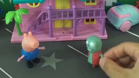 乔治的风车糖果被小怪兽吃了,大家快来看看,小怪兽这样是不对的