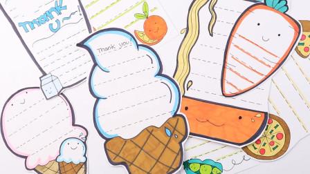 创意手工:制作可爱的冰淇淋、胡萝卜、豌豆、杯子和浴缸便签