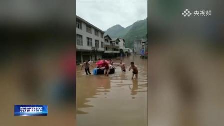 产妇在两米深洪水中分娩!宝宝出生在轮胎上
