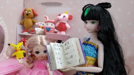 叶罗丽故事 孔雀帮助冰公主妹妹辅导作业,太棒了!