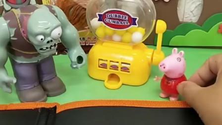 怪兽拿了佩奇的糖果,让佩奇画个冰激凌,画好才能还给佩奇