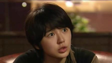 咖啡王子1号店:孔刘看到了尹恩惠长相不错,还打起了这种算盘,真好笑