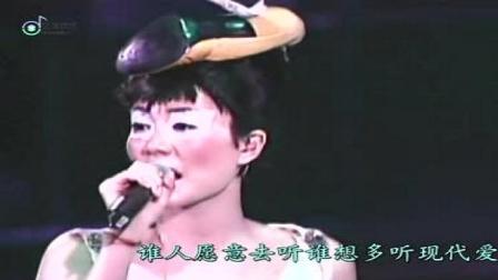 """华语乐坛最难分高下的女歌手,盘点香港""""四大天后""""经典歌曲"""