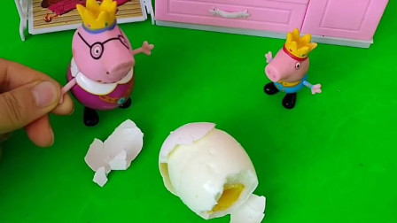 乔治自己弄鸡蛋吃,乔治说鸡蛋是坏的,还说家人是坏蛋
