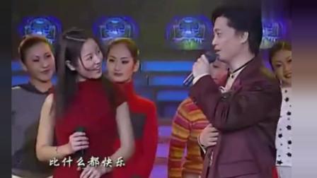 崔永元也曾风度翩翩的与林心如唱歌!