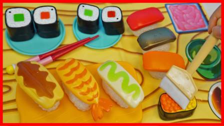 小猪佩奇神奇的变色寿司玩具
