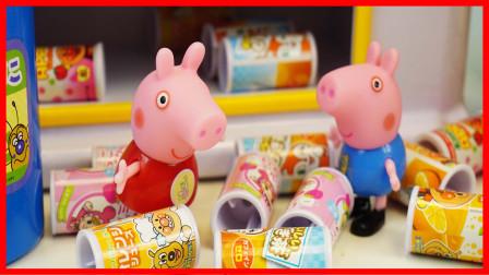 面包超人自动售货机玩具,小猪佩奇买饮料