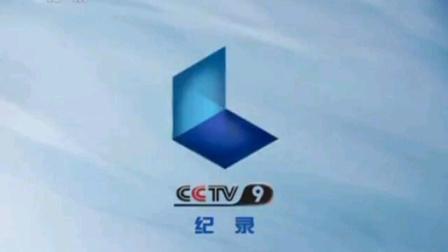 2013年央视各频道包装图片集锦(含外语频道)
