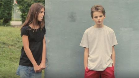 假小子:都是小孩子,你怎么和别人不一样?小伙子太酷了