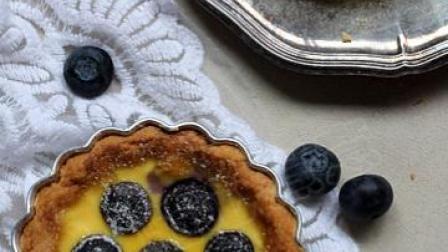 你知道怎么做蓝莓蛋挞吗?