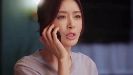 怪你过分美丽:林湘出事了,如果湘湘一直跟莫向晚,应该不会发生这样的悲剧吧!