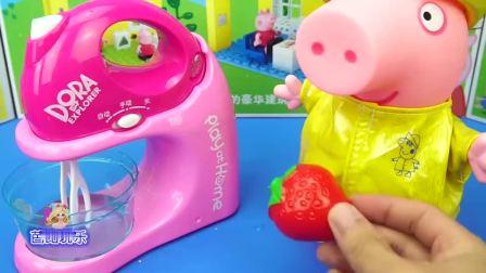 小猪佩奇的搅拌机与面包机儿童玩具