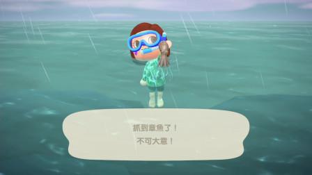 我的世界小白解说动物森友会41 下海玩水咯 海洋更新带你去游泳