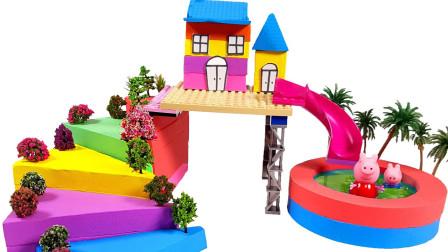 小猪佩奇和乔治搭建魔法手工太空沙城堡,粉红猪小妹玩具动画片