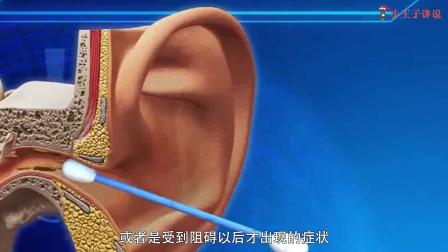 很多人不知不觉患上了类似于耳鸣的症状,你知道怎么缓解吗?