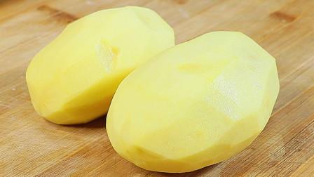 土豆创意新吃法,不炒不炖不凉拌,营养又好吃,我家一周吃5次