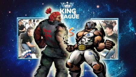 终极街霸4:棒豪大战胖狗抢十赛,好久没有这么精彩的线下比赛了