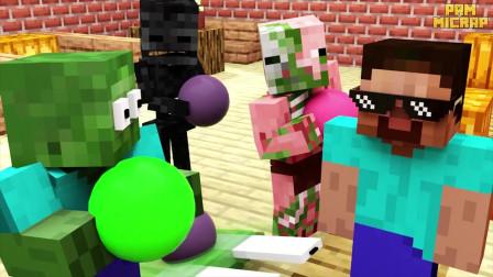 我的世界动画-怪物学院-搞笑保龄球-MineBrawL