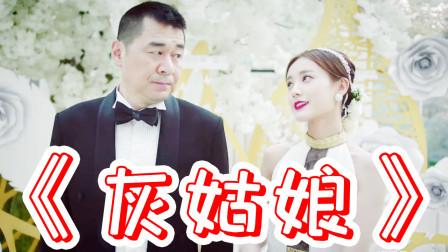《爱我就别想太多》:李洪海携手郑钧献上一首《灰姑娘》,回忆与夏可可幸福甜蜜的点点滴滴