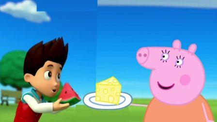 汪汪队立大功 莱德队长请猪妈妈吃西瓜,猪妈妈送给他奶酪 简笔画