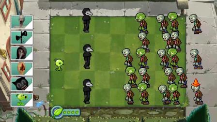 我的世界动画-植物战丧尸-SCP096+汽笛人