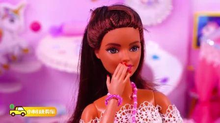 哇!芭比娃娃的新款化妆盒好好看,是如何制作的呢?