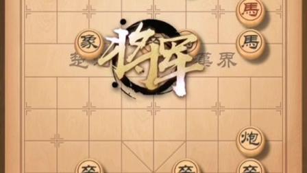 象棋残局训练营T84五步杀