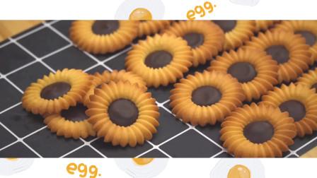 自制巧克力黄油饼干-花朵饼干