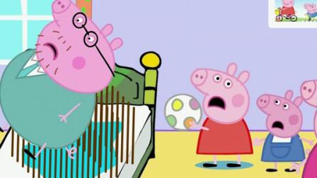 小猪佩奇第七季轻粘土制作猪猪侠宝宝巴士熊出没汪汪队立大功超级飞侠