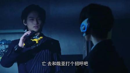 假面骑士零一第38集:亚克在线制造升级密钥,亡姐拿到日本狼变身钥匙
