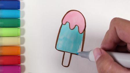 多多学画画 儿童简笔画冰糕 炎热夏天来学画简单的冰糕给妈妈