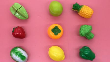 小马识果蔬 认识西蓝花柿子等常见的水果蔬菜