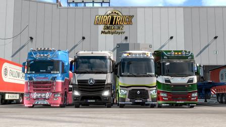 欧洲卡车模拟2:好各位好我是头车 | 2020/07/04直播录像(1/2)