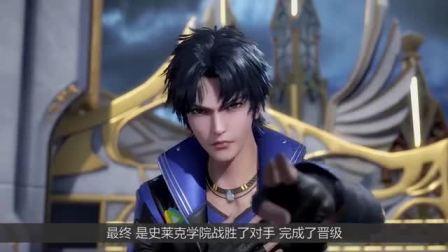 斗罗大陆:若唐三跟着戴沐白去星罗帝国会发生什么?漫迷:小舞安全了!