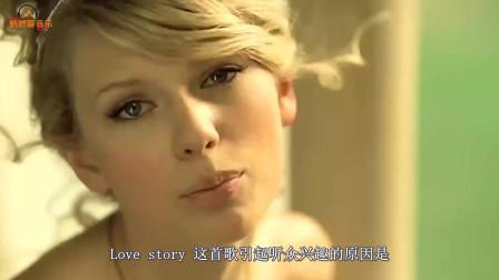 歌曲版罗密欧与朱丽叶,love story ,送给勇敢追爱的你