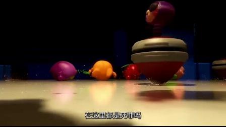 果宝特攻之水果大逃亡_4