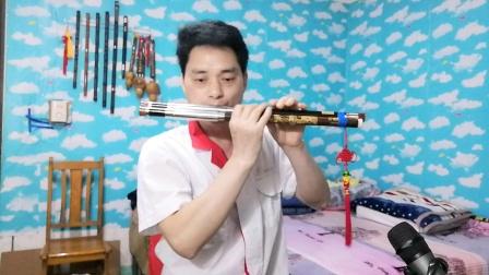 双管巴乌吹奏《一晃就老了》