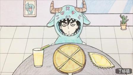 手绘定格动画:会拉丝的披萨?吃完,刺客伍六七还要喝榴莲汁